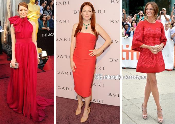 красный цвет в одежде для цветотипа осень