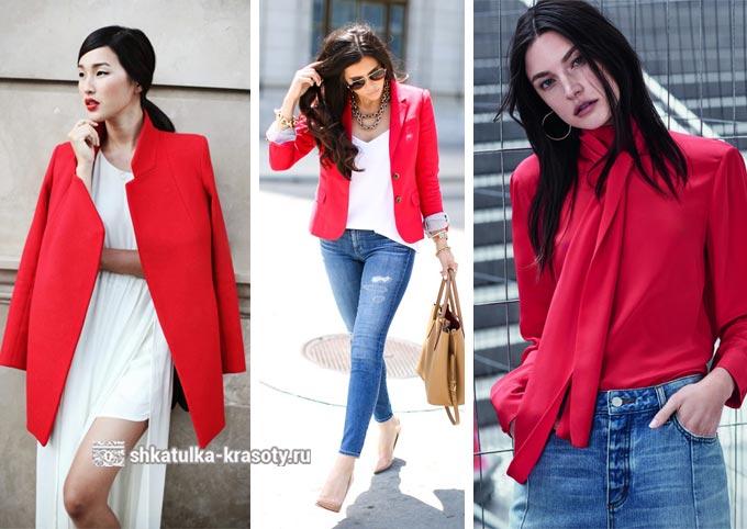 красный цвет в одежде для цветотипа зима