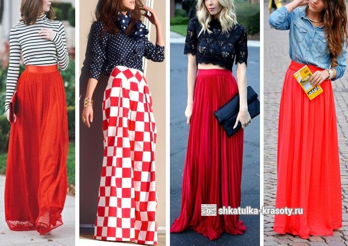 красная юбка в пол