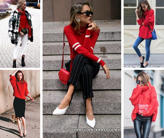 красный свитер, джемпер