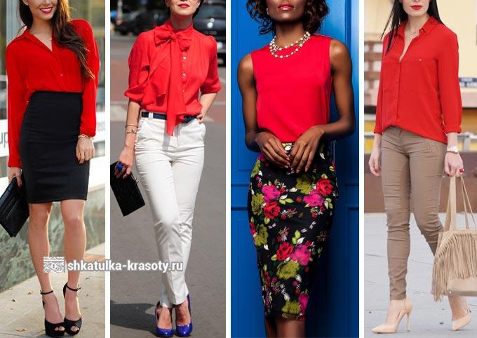 повседневные луки с красными блузками