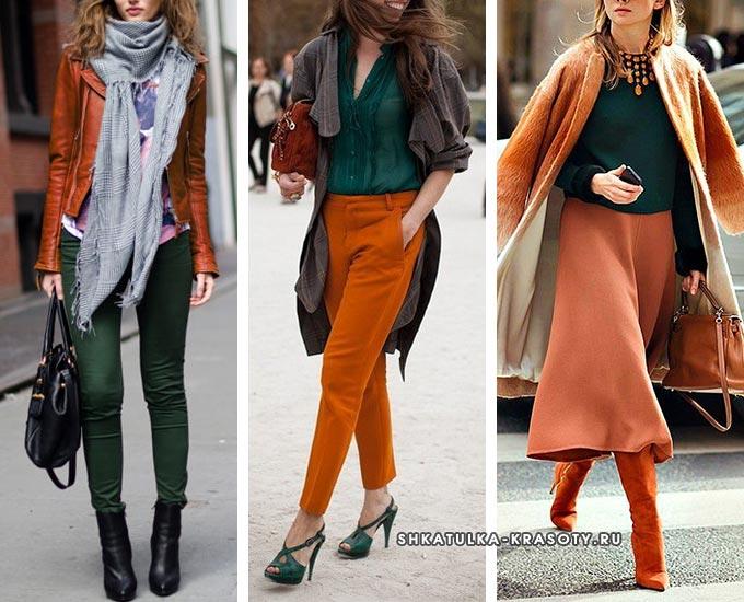 кирпичный и зеленый в одежде