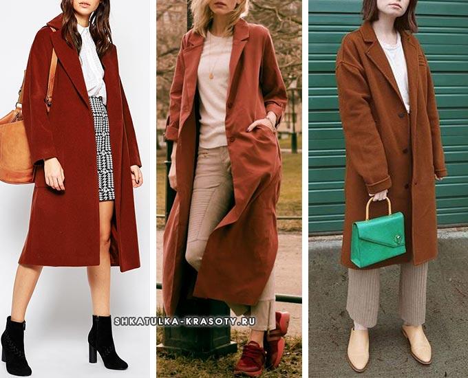 с чем носить терракотовое пальто