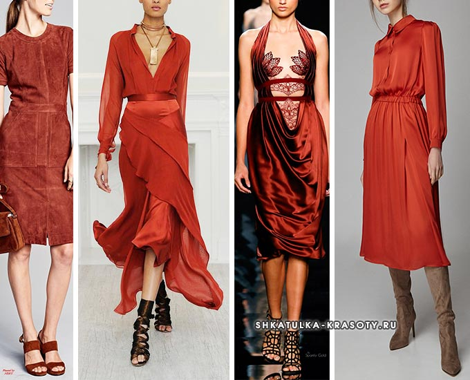 терракотовое платье