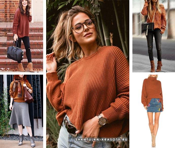 кофта, свитер, джемпер терракотового цвета
