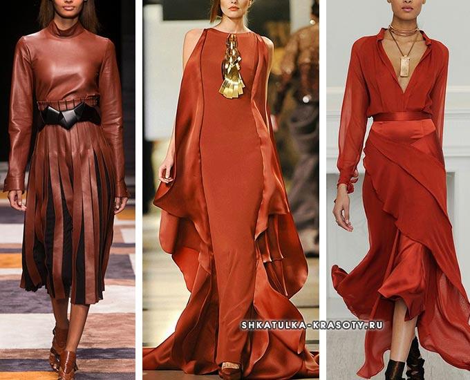 терракотовые платья с модных показов