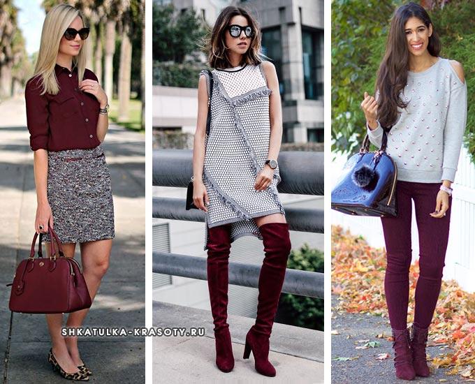 вишневый и серый цвета в одежде