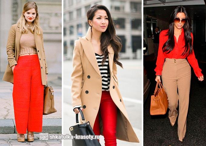 телесная одежда и красные брюки либо блузка