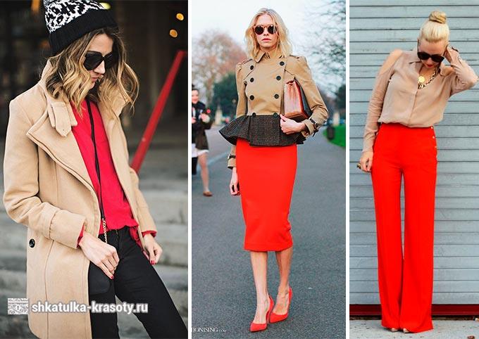 телесная блузка, пальто и красная юбка либо брюки