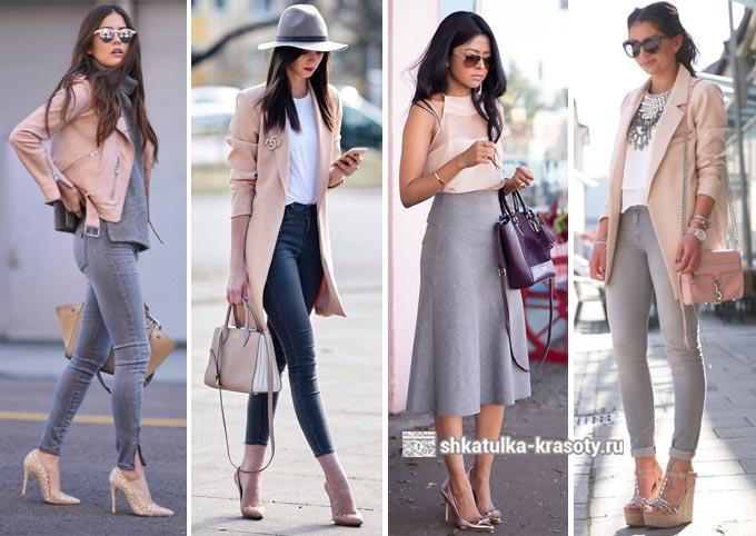 сочетание телесного с серым в повседневной одежде