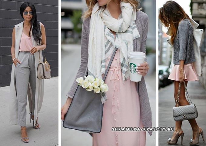 серый и цвет чайной розы в одежде