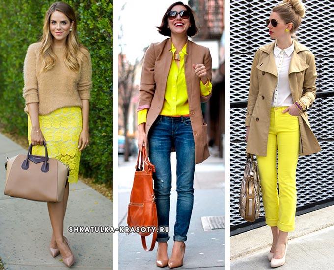 образы с лимонной юбкой, блузкой и брюками