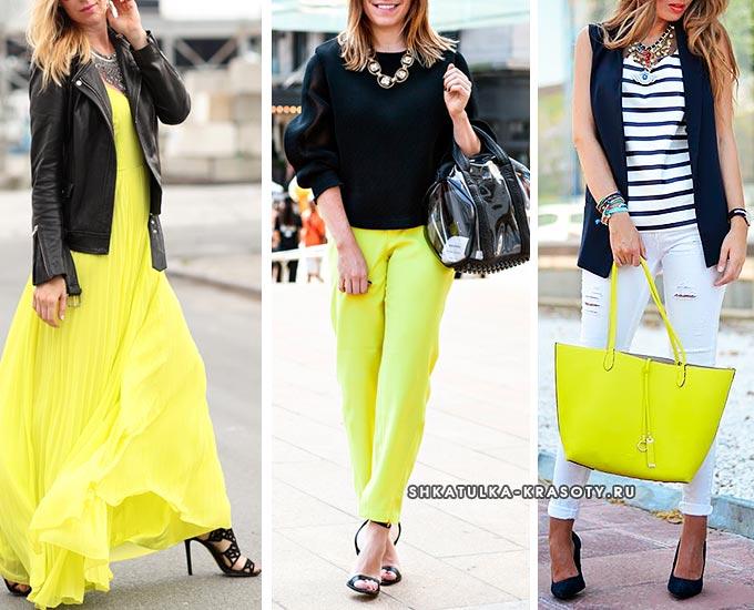 лимонное платье, брюки, сумка в паре с черным