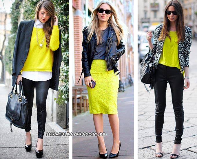 цвет лимона в одежде