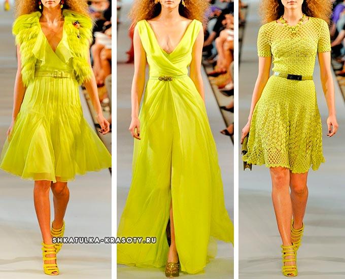 платья лимонного цвета