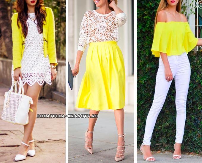 лимонный цвет в сочетании с белым