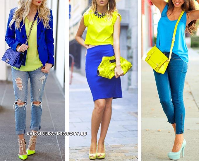 образы с лимонным и синим