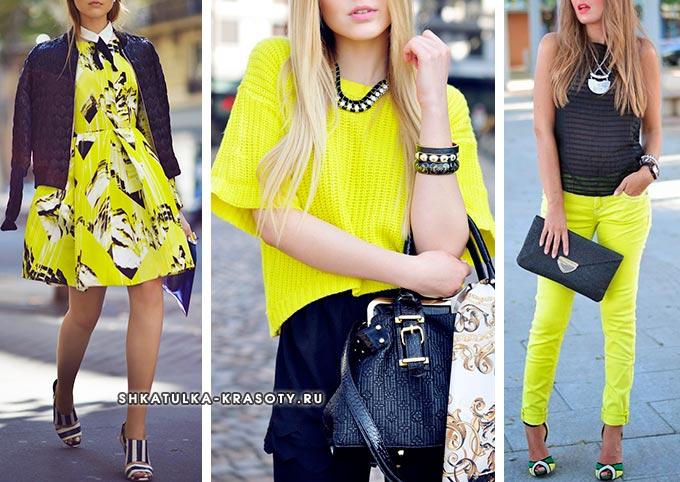 наряды с черными вещами и лимонным платьем, свитером, брюками