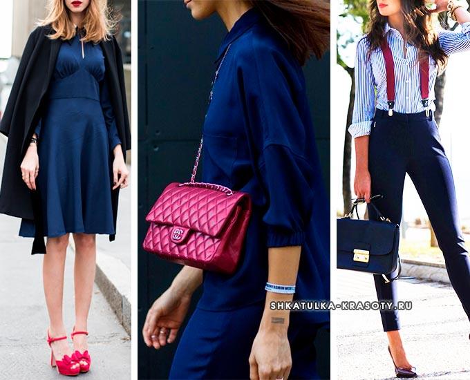 गहरे नीले रंग के साथ पोशाक