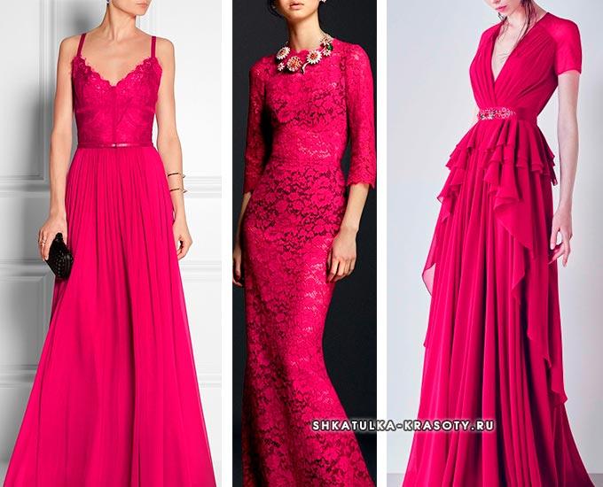 вечерние, нарядные платья малинового цвета