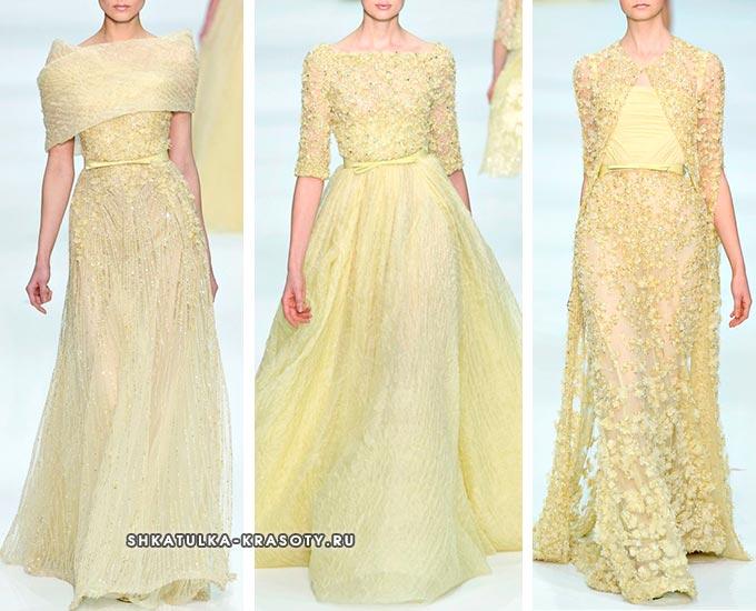 платье палевого цвета
