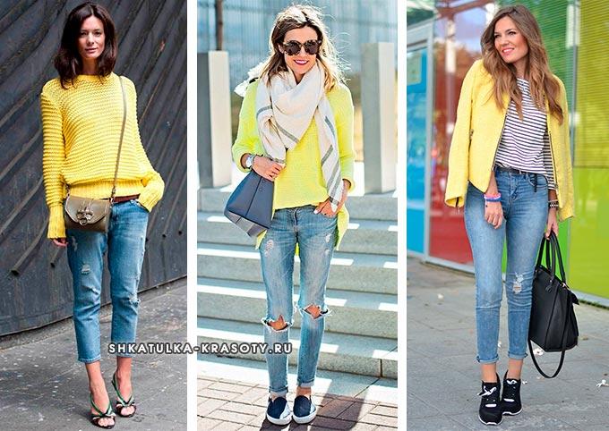 палевый цвет с джинсами