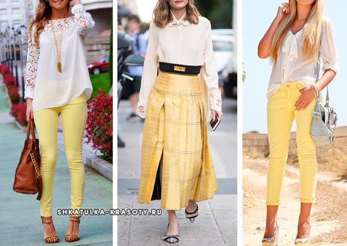 палевый и белый сочетание в одежде