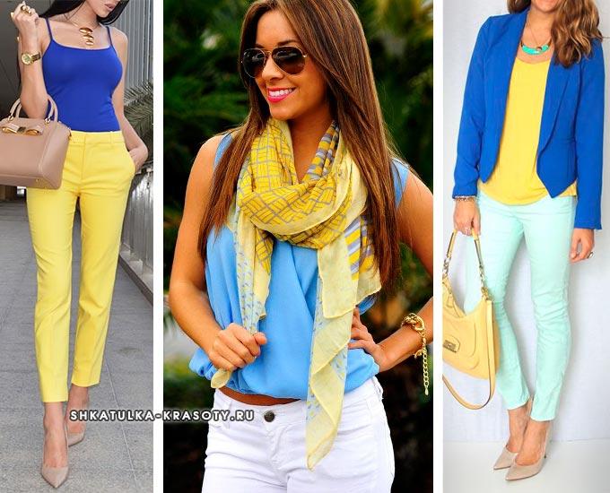 палевый и синий сочетание в одежде
