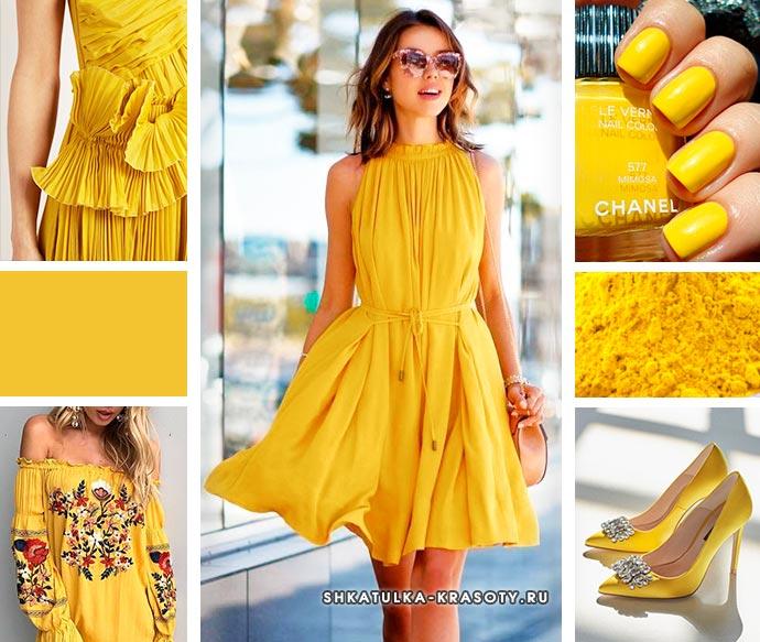 шафрановый цвет в одежде
