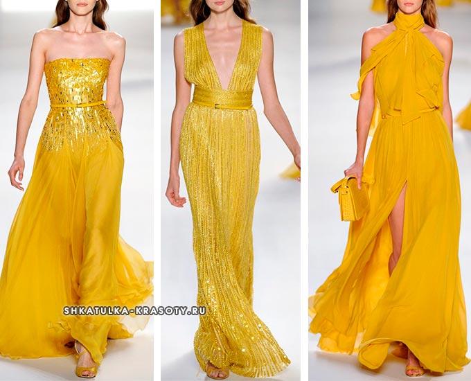 платья шафранового цвета