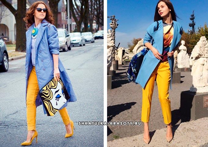 шафрановые брюки и голубое пальто