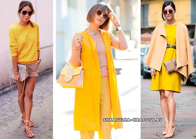 шафрановый свитер, жилет и платье с бежевыми вещами