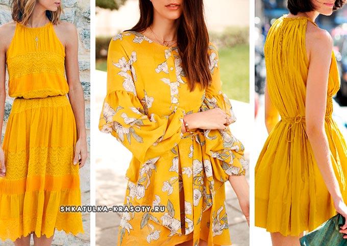 летние платья цвета шафрана