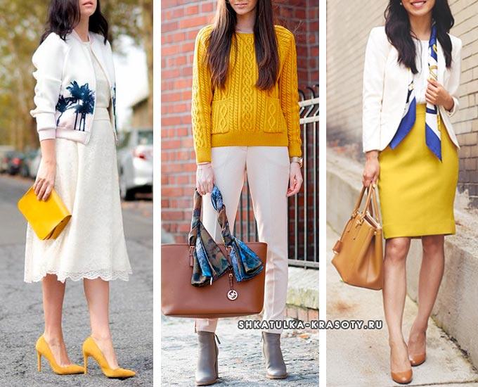 шафрановый цвет в сочетании с белым в одежде