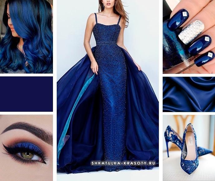 Темно-синий цвет в одежде — сочетание и фото, 2020