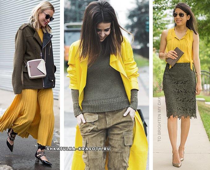 наряды с желтым