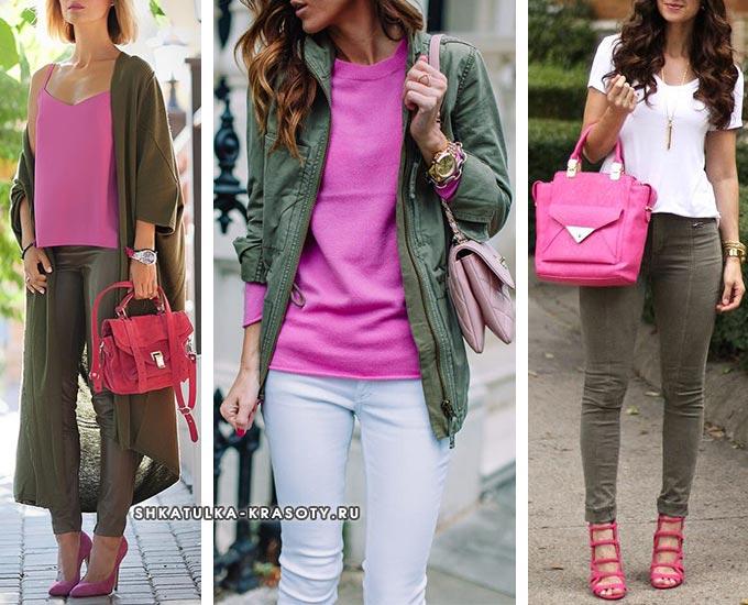 болотный и розовый в одежде