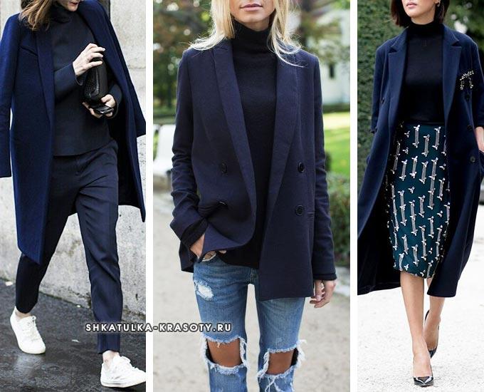 чернильное пальто, пиджак, жакет
