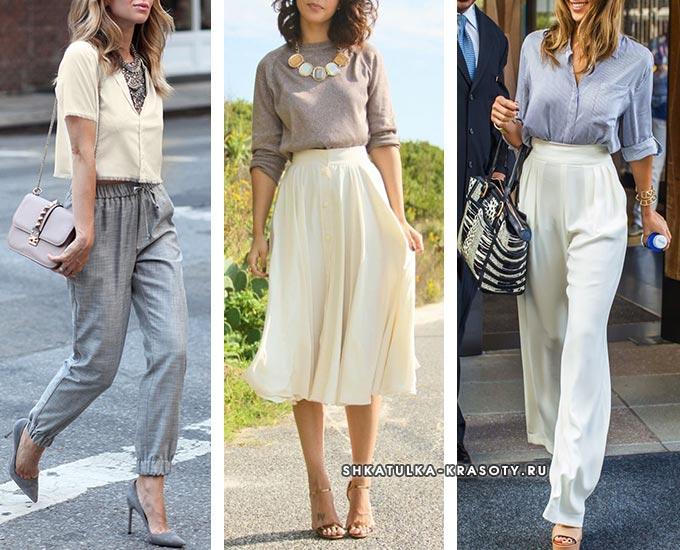 комплекты с серым (молочная юбка, брюки и блузка)