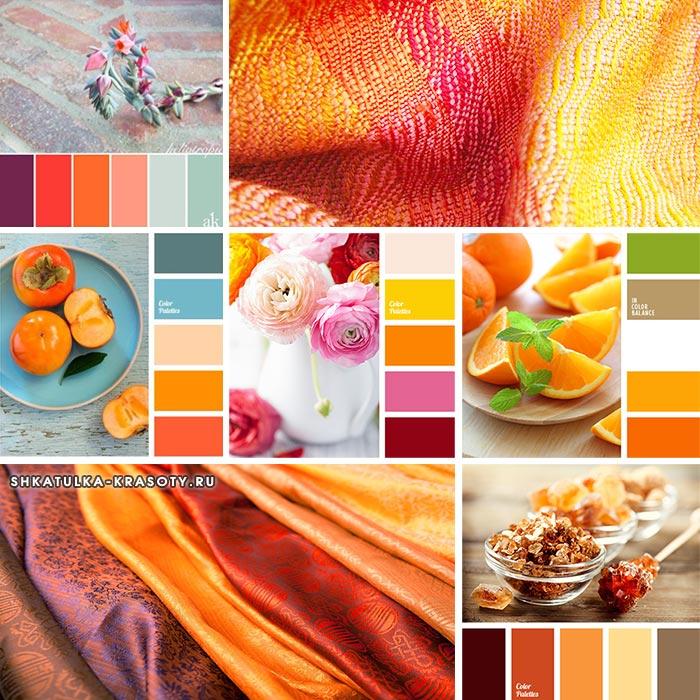 палитра, таблица сочетания оранжевого