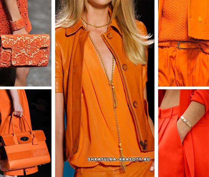 оранжевый цвет в одежде и его оттенки