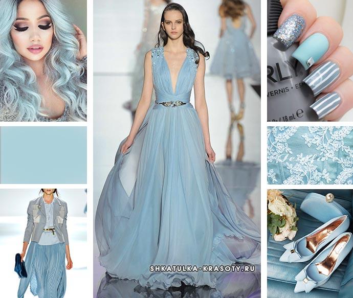 серо-голубой цвет в одежде