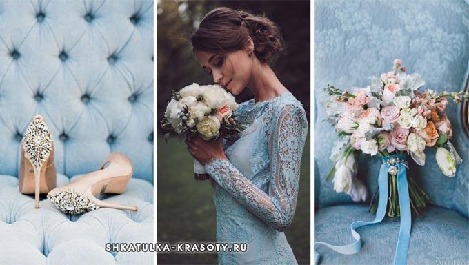сочетание серо-голубого цвета в одежде