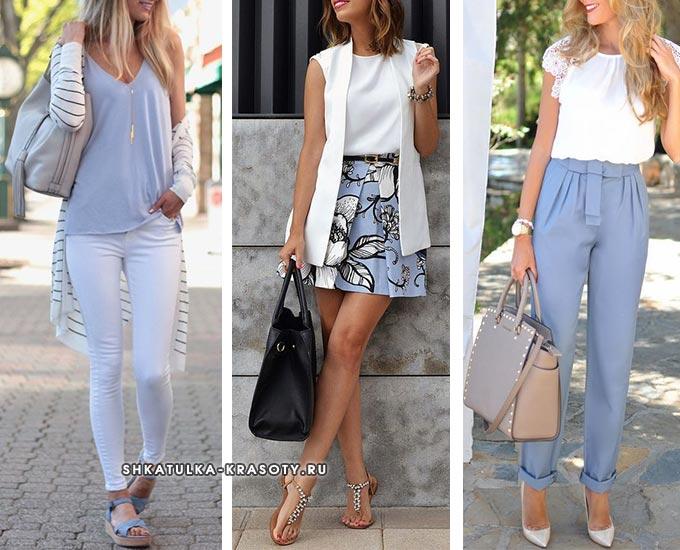 серо-голубые брюки, юбка и блузка