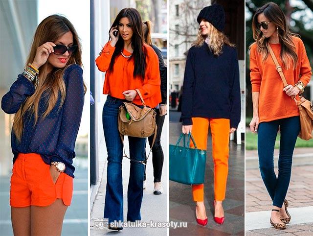 сочетание оранжевого и темно-синего