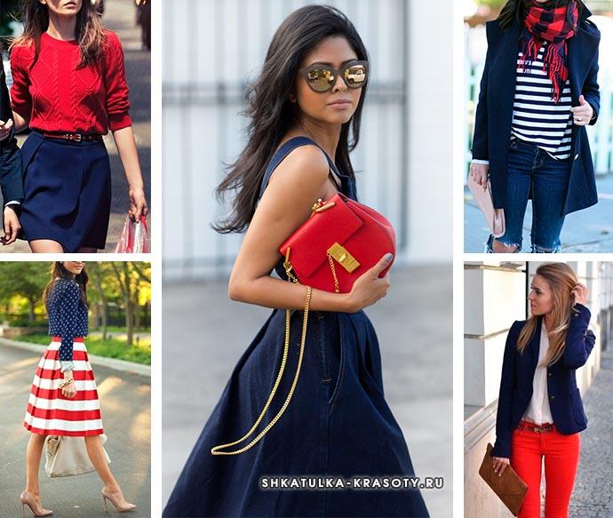 красный и темно-синий сочетание