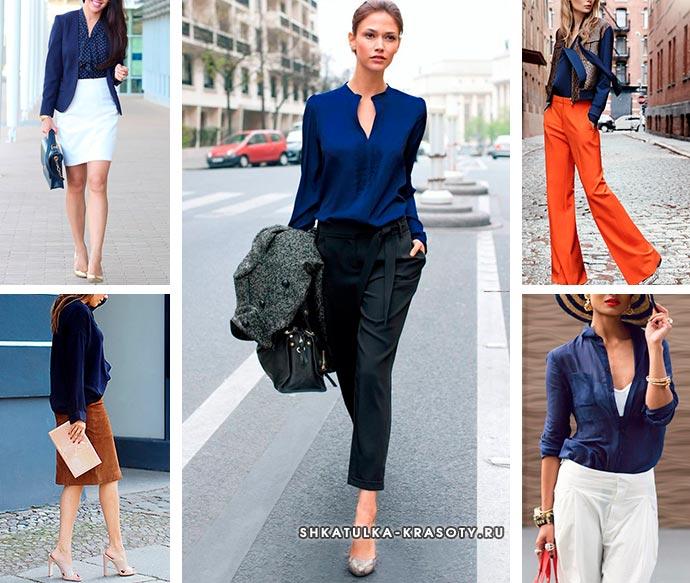 с чем носить темно синюю блузку, рубашку