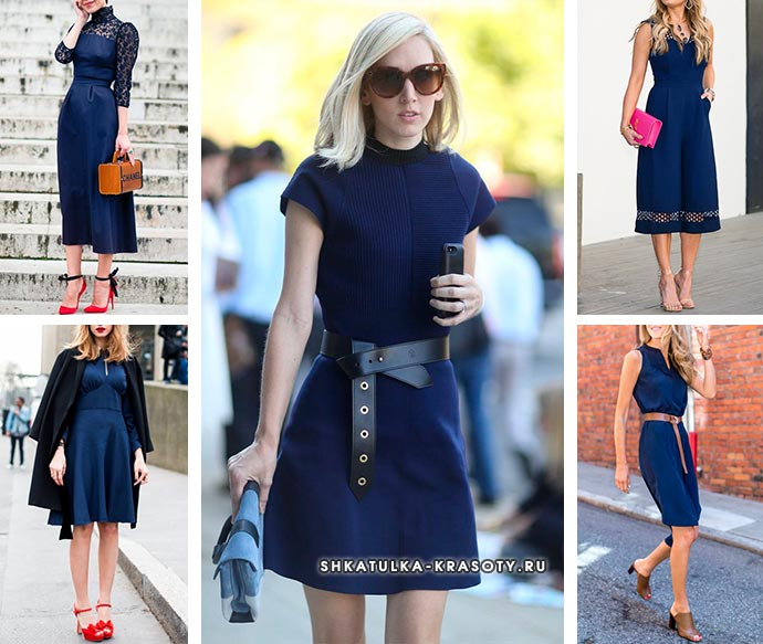 с чем носить темно синее платье