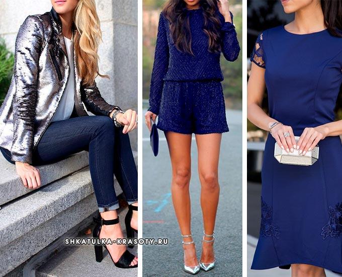 темно синяя нарядная одежда с серебристым (серебром)