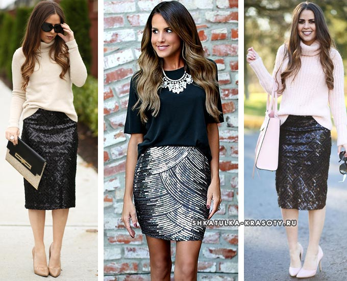 черная блестящая юбка со свитером